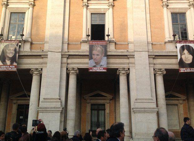 На плакате надпись - «Свободу Юлии Тимошенко»