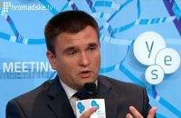 Климкин: мы ставим задачу получить контроль над границей до конца года