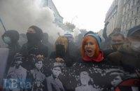 Киев ждут митинги националистов и коммунистов