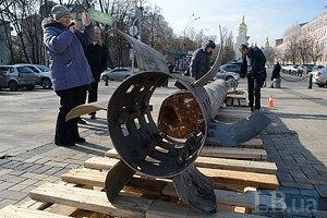 В Киеве продолжается выставка доказательств российской агрессии