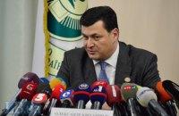 Квиташвили намерен оставаться в Украине и помогать новому министру