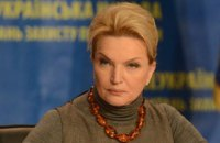 ГПУ вызвала на допрос экс-министра здравоохранения Богатыреву