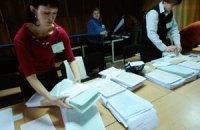 """На Донеччине бастуют против """"революции"""" в избирательной комиссии"""