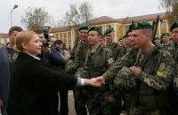 """На базе """"Движения сопротивления"""" Тимошенко создан батальон Минобороны"""