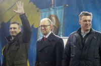 В президиум Народной Рады вошли Яценюк, Кличко и Тягнибок