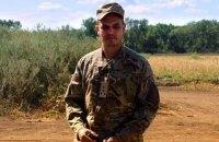 Порошенко подасть на нагородження загиблого комбата 72-ї бригади