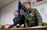 В СБУ прокомментировали заявление Савченко о планах привезти Захарченко и Плотницкого в Киев