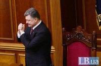 Порошенко подписал закон о льготах награжденным орденом Героев Небесной сотни