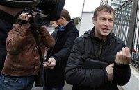 Адвокаты обжаловали арест Развозжаева