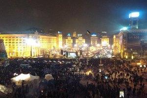 На Майдане Независимости около 50 тыс человек