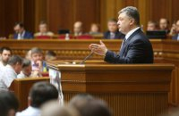 Порошенко начал подготовку послания Президента к Раде