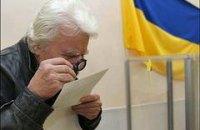 В Харькове печатаются фальшивые бюллетени