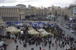 На Майдане собралось несколько десятков тысяч человек