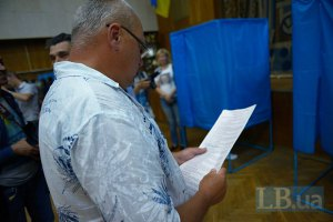 В Украине начались выборы в парламент