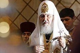 Кирилловская инаугурация