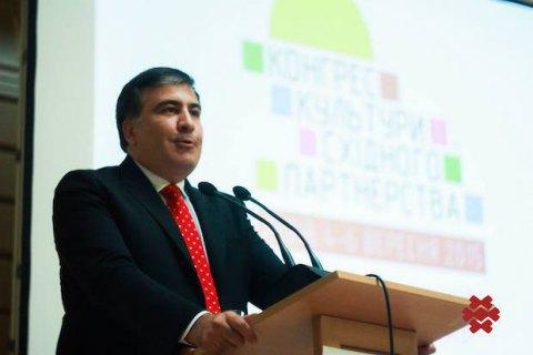 """Саакашвили заявил, что не боится """"ни Сеню, ни Беню"""""""