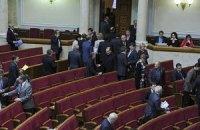 338 парламентариев собрались на заседание