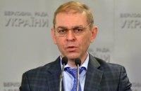 Пашинский призвал упростить привлечение депутатов к уголовной ответственности