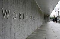 Во Всемирном банке заявили о неспособности Украины освоить выделенные средства