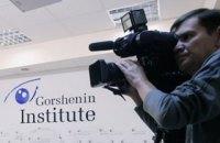 """Трансляция пресс-брифинга """"Рекордное количество волонтеров приедет в Украину, чтобы научить школьников английскому"""""""