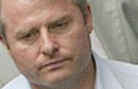 СБУ считает, что Лозинский скрывается в Украине