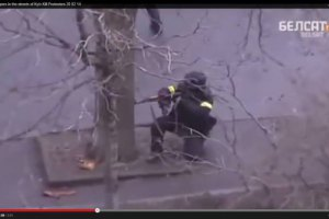 Печерский суд начал рассматривать дело об убийстве 39 активистов Майдана