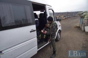 Кихтенко просит отложить спецпропуска на Донбассе на месяц