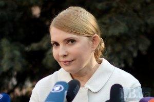 Тимошенко привітала Порошенка і пообіцяла допомагати та контролювати