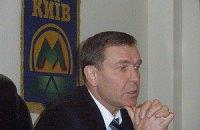 Начальника киевского метро уволят