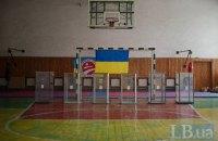 Депутаты отложили решение по выборам в Мариуполе и Красноармейске