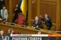 Рада проголосовала за соцстандарты, но отказалась слушать бюджетный отчет Тимошенко