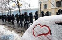 80 солдат прошли в правительственный квартал