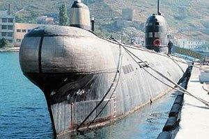 """Підводний човен """"Запоріжжя"""" повернувся в порт"""