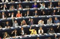 ЕП отложил рассмотрение резолюции по Украине до ноября