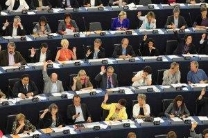 Европарламент предложил дать Украине перспективу членства в ЕС