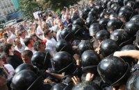 """""""Беркут"""" под Украинский дом подогнали из регионов"""