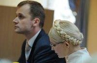Суд над Тимошенко взял перерыв до 8 июля