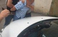 В Херсоне подполковник ГосЧС задержан при получении 1,2 тыс. гривен взятки