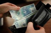 НБУ расширил список валют, в которых можно инвестировать в Украину