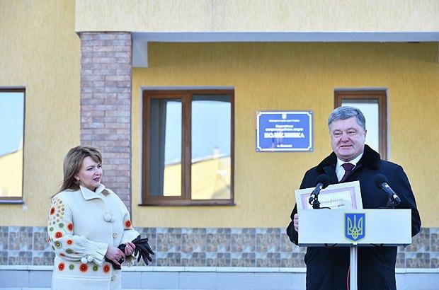 Объединенная Украина способна оградить себя от РФ — П.Порошенко