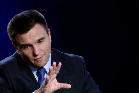 Выборы на Донбассе невозможны, пока Россия не передаст контроль над границей, - Климкин
