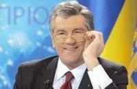 Ющенко: Я одержу победу. За три месяца мои результаты увеличились втрое