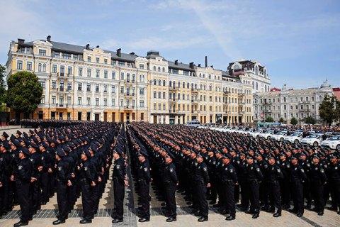 Аваков выложил график запуска полицейских подразделений