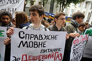 Молодежь должна быть включена в глобальный политический процесс – европарламентарий