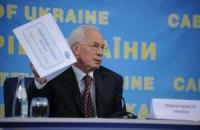 Азаров ждет цены ГТС в ближайшее время