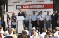 Оппозиция поклялась не предавать избирателей (Документ)