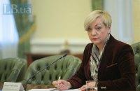 Гонтарева подтвердила сокращение третьего транша МВФ до $1 млрд
