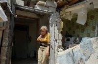 С начала АТО в Донецкой области без вести пропали 2727 человек