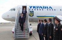 Янукович прибыл на Кипр с официальным визитом