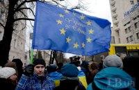 Це не за Європу, це за наше майбутнє (роковинам Маршу Мільйонів присвячується)